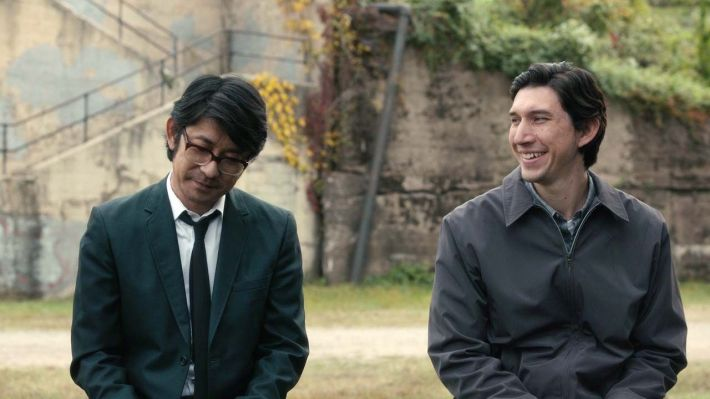 paterson-movie-jarmusch-adam-driver-masatoshi-nagase